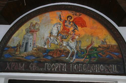 Frontispiciul bisericii cu hramul Sf. Gheorghe